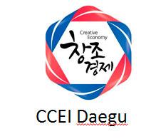 CCEI Daegu